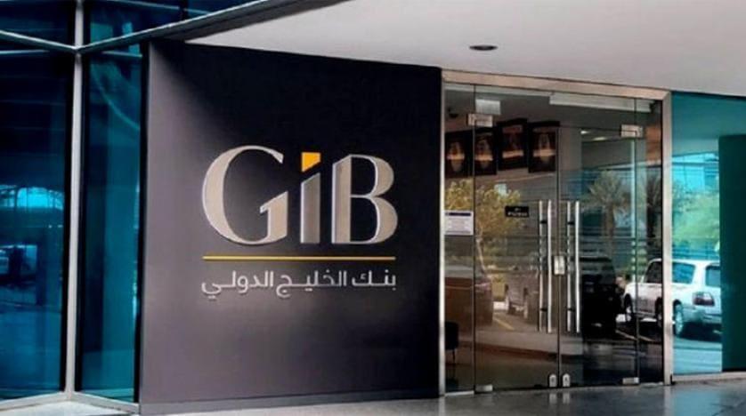 بنك الخليج الدولي في السعودية