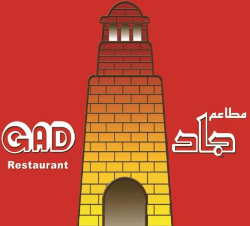 رقم مطعم جاد في الرياض جدة