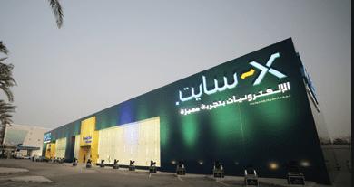 متجر x سايت في السعودية