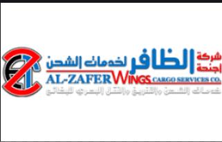 شركة أجنحة الظافر في السعودية