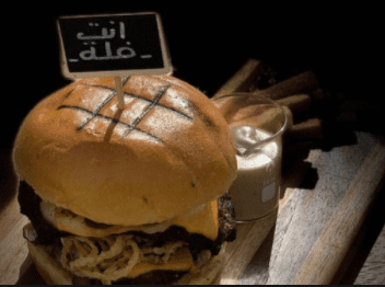 مطعم فلة في الرياض يو ووك