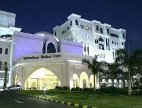 المركز الطبي الدولي في جدة