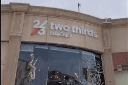 رقم مطعم توثيردز في جدة