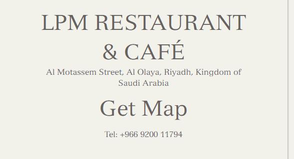 رقم مطعم ال بي ام للحجز في الرياض