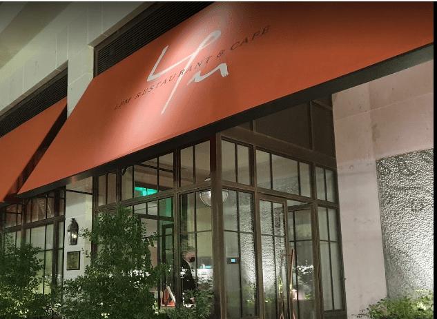 مطعم أل بي أم في الرياض