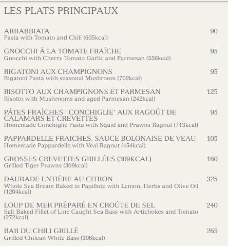 وجبات المطعم الفرنسي الجديد في الرياض