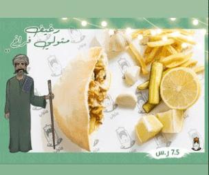 وجبات الفراخ في فتكات
